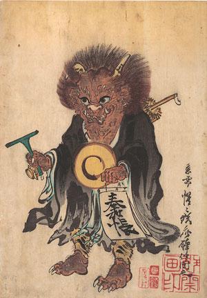 demonio-chino-kyosai_oni