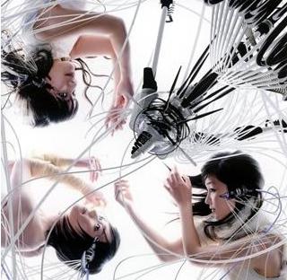 perfume-electro-world