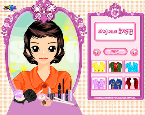 barbie-make-up-juego
