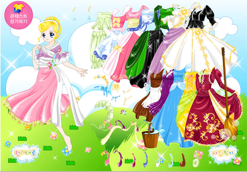 juego-vestir-princesa-campo-pic-nic-dress-up-game