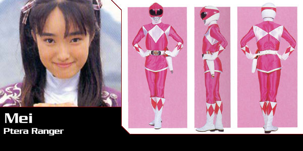 power-rangers-13-japon