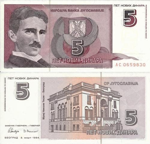 nicola-tesla-29-billetes