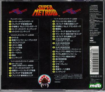 super-metroid-musica-cd