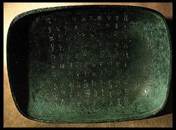 bronce-escritura-china-antigua