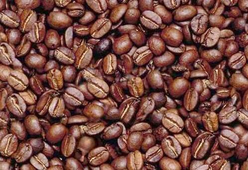 granos-cafe-cara-buscar