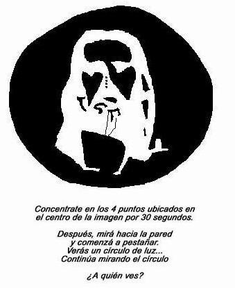 ilusiones-opticas-jesucristo