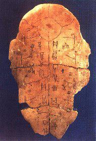 jiaguwen-escritura-china