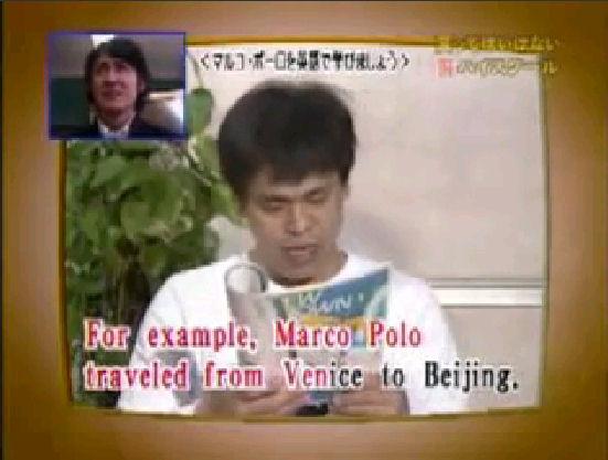 lecciones-ingles-programa-japonesa-risa-1