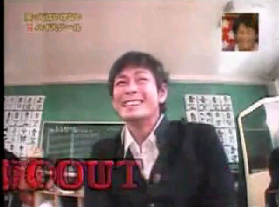 lecciones-ingles-programa-japonesa-risa-3