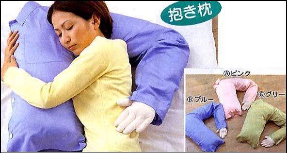 chindogu-09-almohada-protectora
