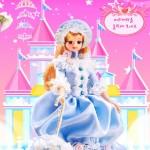 Juego para vestir a Barbie: Mimi Princesa