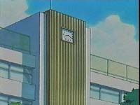 ranma-instituto-furinkan