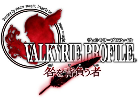 valkyrie-profile-covenant-plume-ds-00