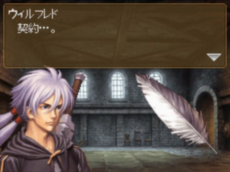 valkyrie-profile-covenant-plume-ds-05