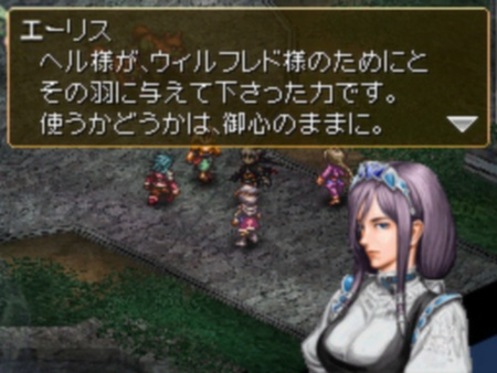 valkyrie-profile-covenant-plume-ds-06