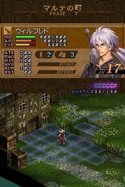 valkyrie-profile-covenant-plume-ds-18