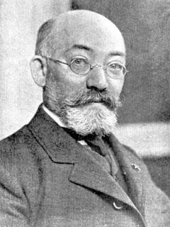 Dr. Esperanto Zamenhof