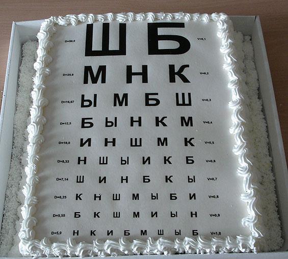 tartas pasteles originales