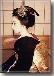Mineko Iwasaki geiko maiko geisha 1