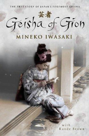 Mineko Iwasaki geiko maiko geisha gion
