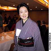 Mineko Iwasaki tokyo conference