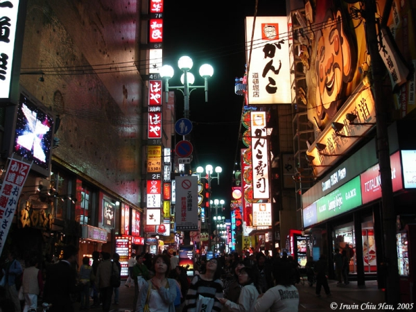imagen-noche-nocturno-japan-night-3