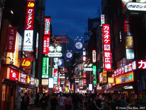 imagen-noche-nocturno-japan-night