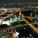 Vistas de Yokohama por la noche