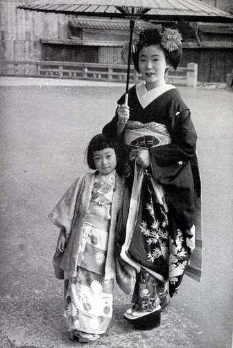mineko iwasaki 1956 7 anos