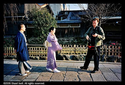 mineko iwasaki 2001