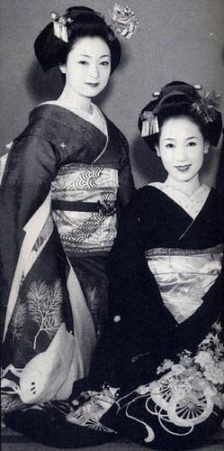mineko iwasaki kurokami