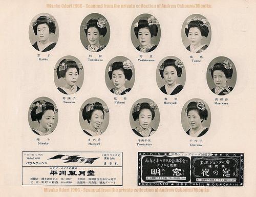 miyako odori 1966