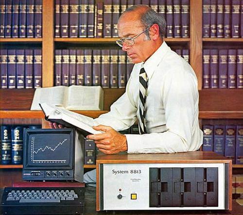 ordenador-antiguo-viejo-02