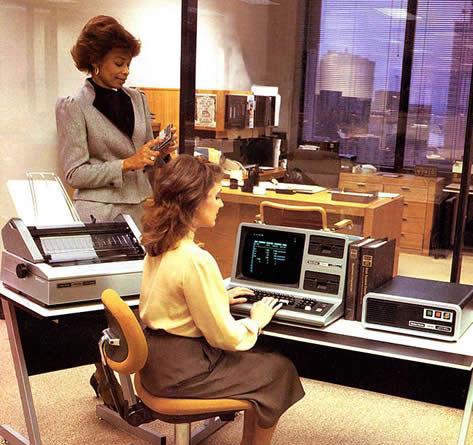 ordenador-antiguo-viejo-03