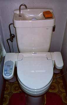 toilet vater no tocar chiste