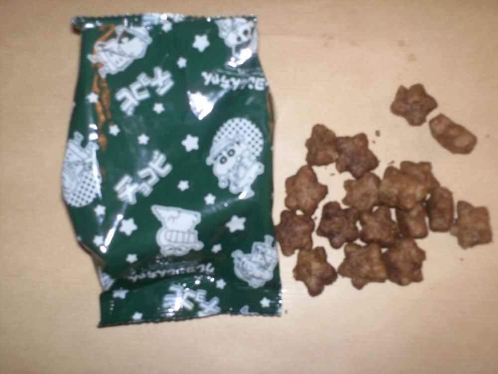 cosas-japon-galletas-shin-chan-estrellitas