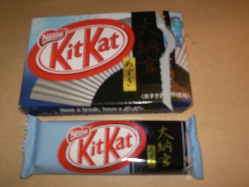 cosas-japon-kit-kat-azuki