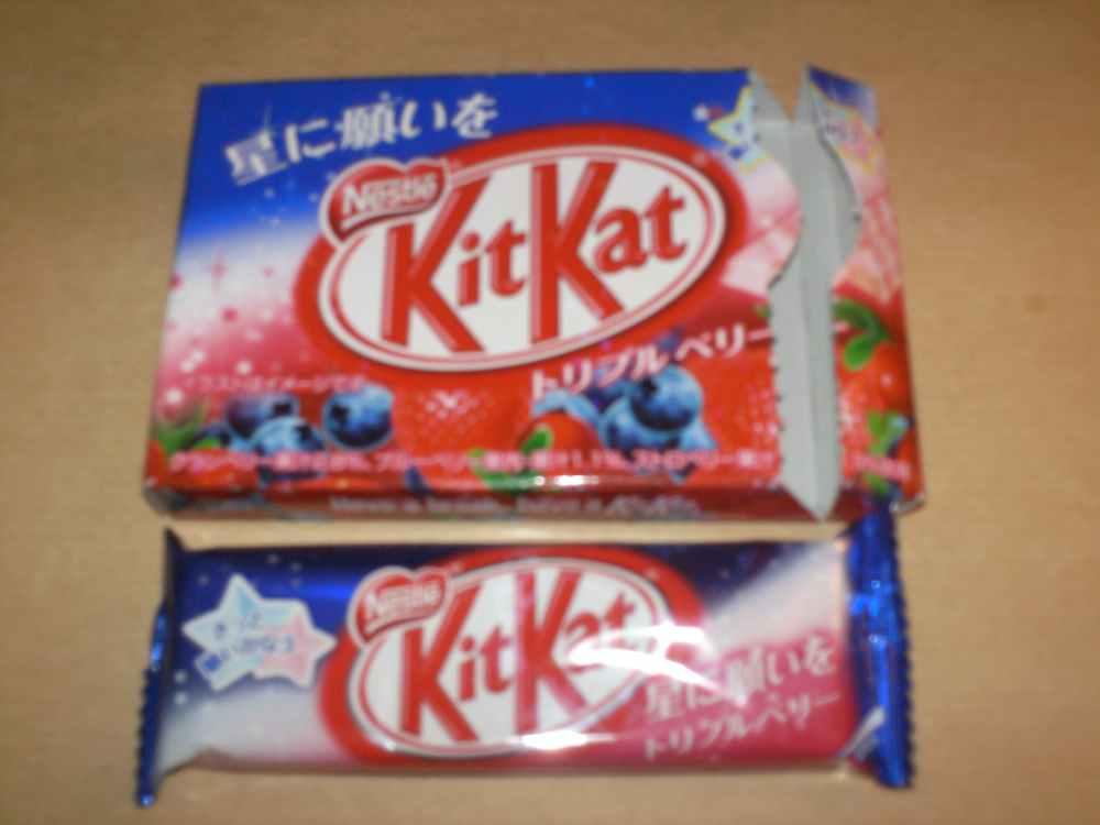 cosas-japon-kit-kat-frutas-bosque
