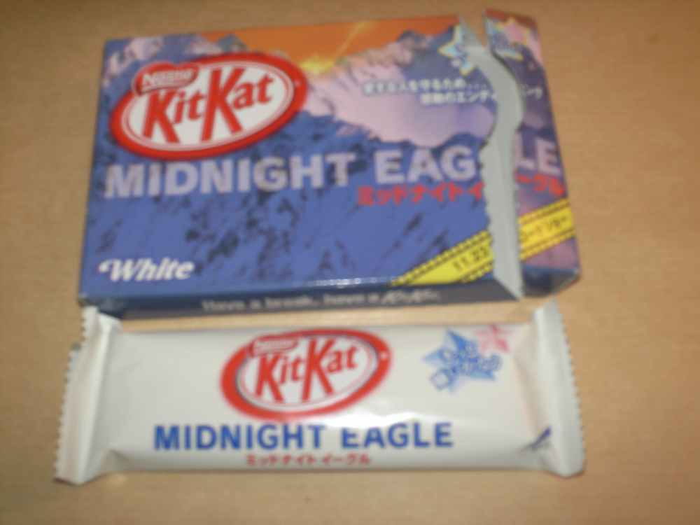 cosas-japon-kit-kat-midnight-eagle