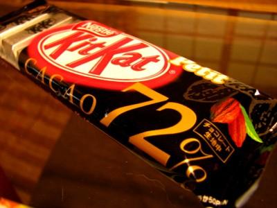 kit-kat-cacao-72