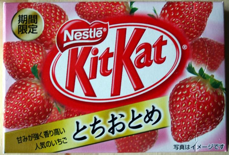 kit-kat-fresa-ichigo
