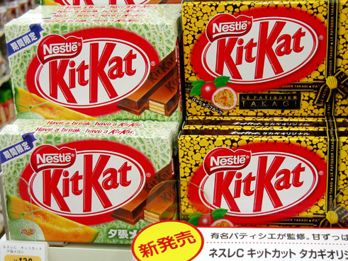 kit-kat-japan-japon-cajas-boxes