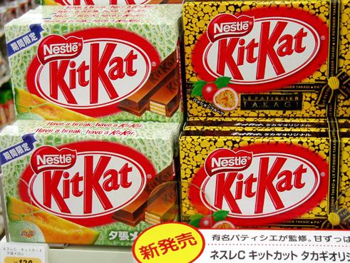 kit-kat-japan-japon-cajas-boxes