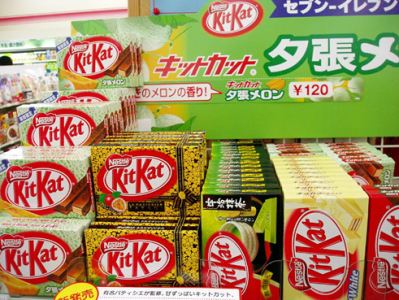 kit-kat-japan-japon