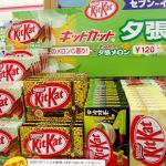 Kit kat raros y originales para sibaritas desde Japón