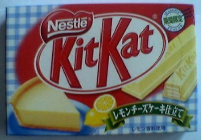 kit-kat-lemon-cheesecake-limon-tarta-queso-2