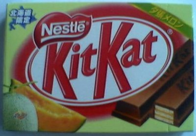 kit-kat-melon-box
