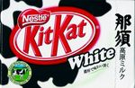 nasu-highland-white-kit-kat-milk