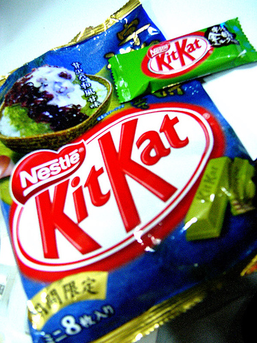 nestle-uji-kintoki-green-tea-kit-kat