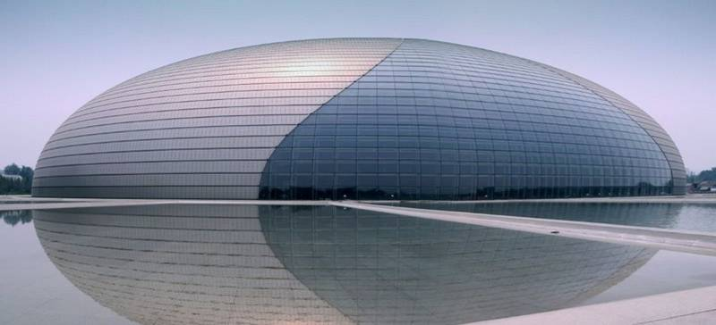National Theatre Beijing China